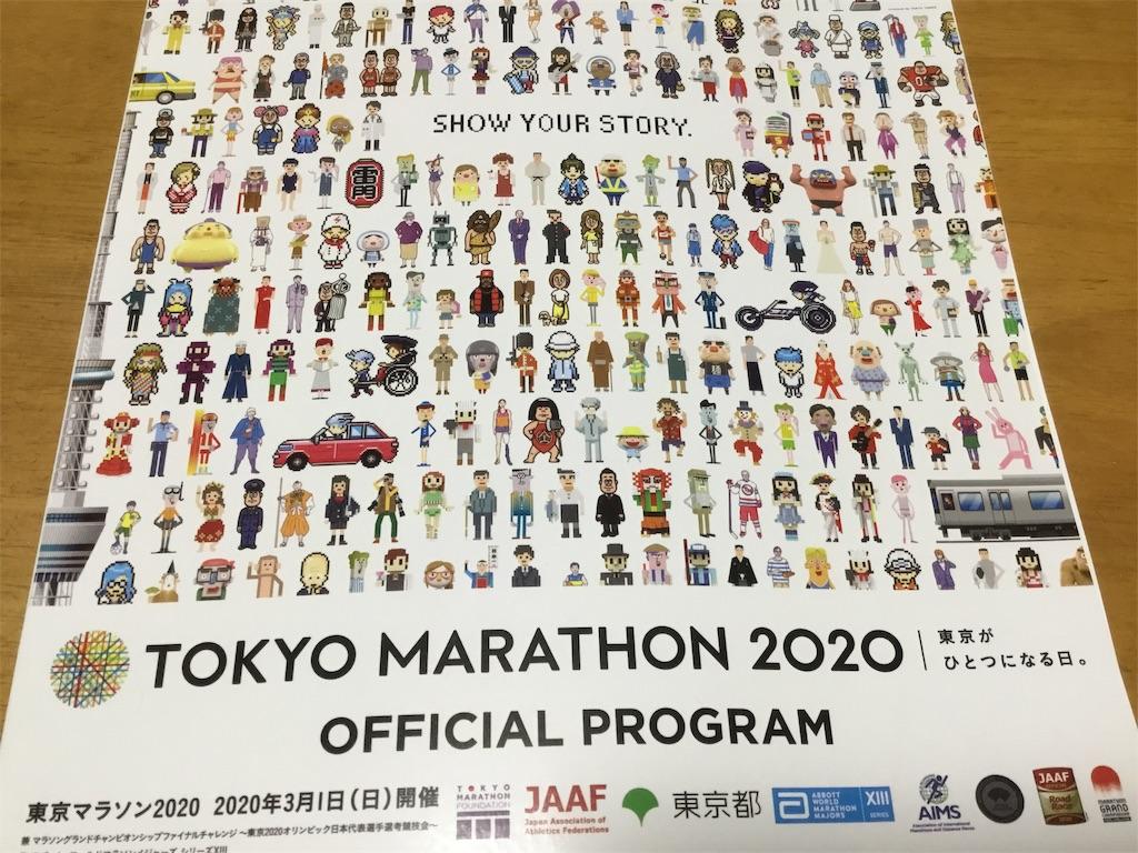 f:id:takemaru-yamasaki:20200305231401j:image