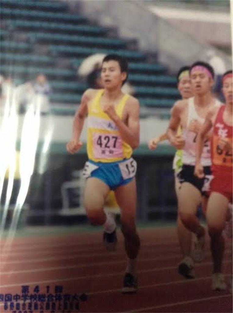 f:id:takemaru-yamasaki:20200331172010j:image