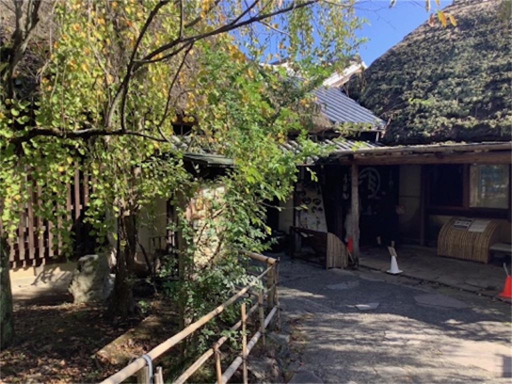 f:id:takemaru-yamasaki:20201012175724j:image