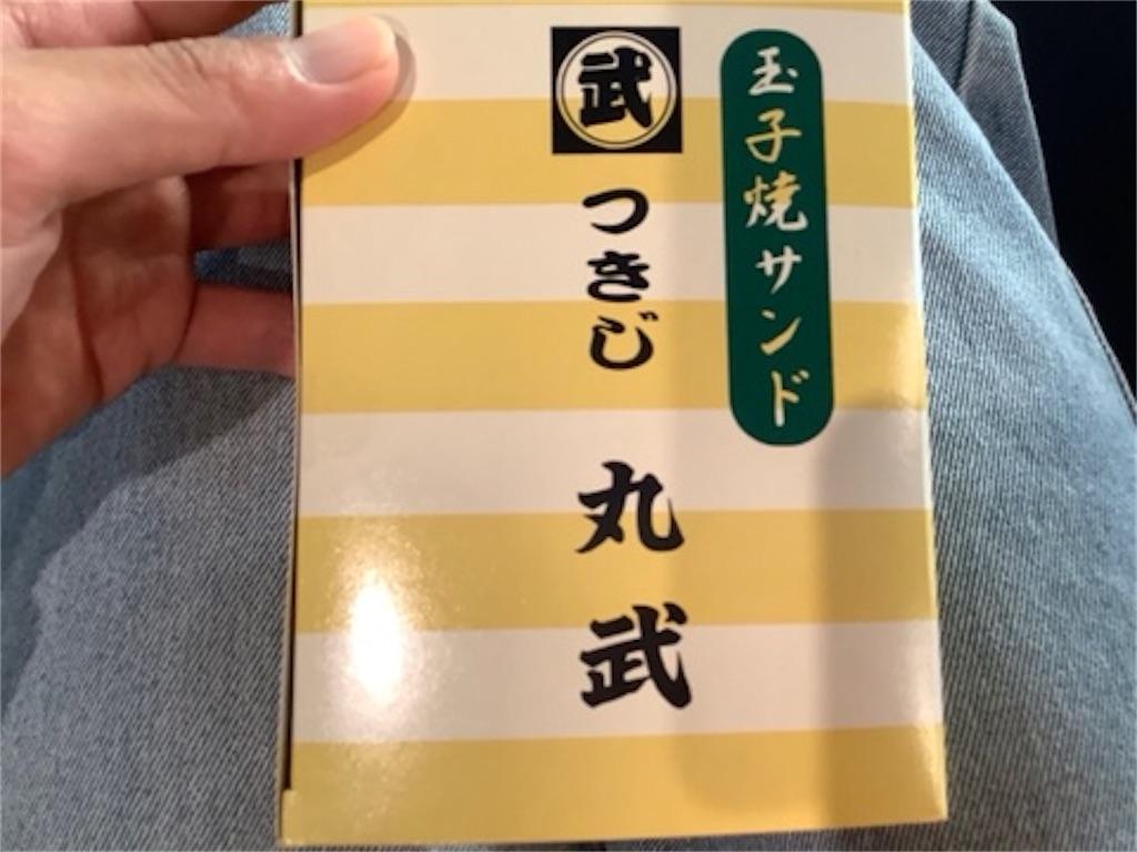 f:id:takemaru-yamasaki:20201121213716j:image