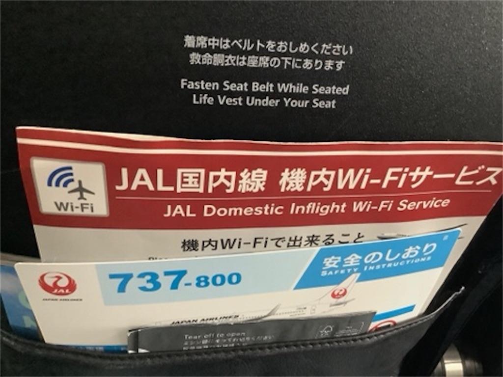 f:id:takemaru-yamasaki:20201121213735j:image
