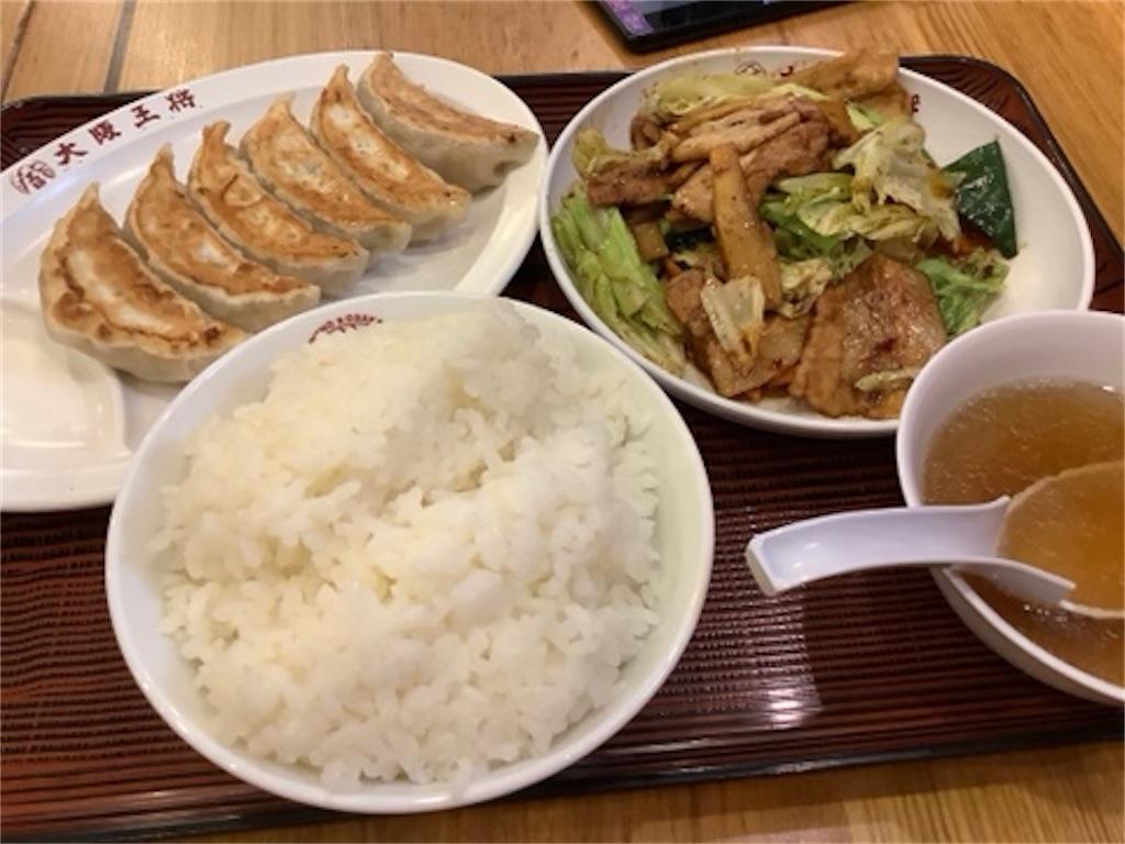 f:id:takemaru-yamasaki:20201121213751j:image