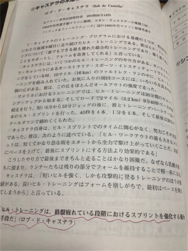 f:id:takemaru-yamasaki:20201130215635j:image