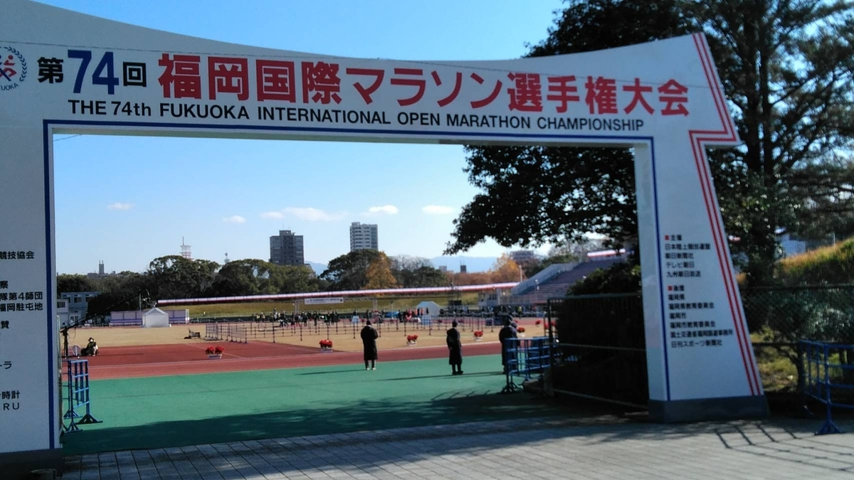f:id:takemaru-yamasaki:20201211113539j:plain