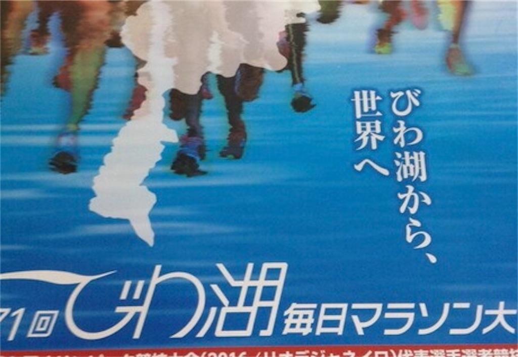 f:id:takemaru-yamasaki:20201211123752j:image