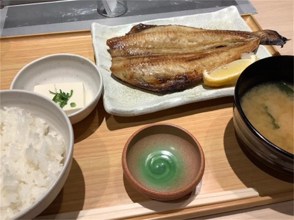 f:id:takemaru-yamasaki:20201211221806j:image