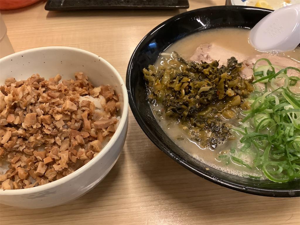 f:id:takemaru-yamasaki:20201212201612j:image