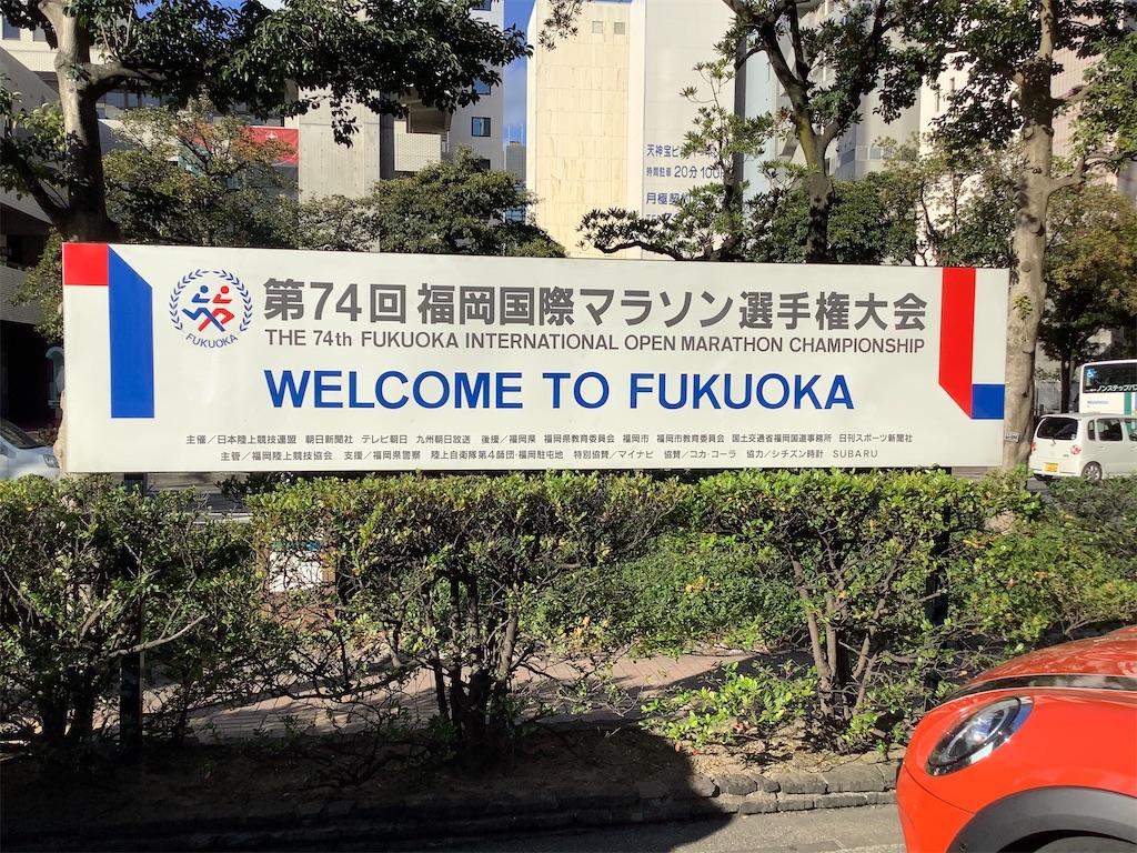 f:id:takemaru-yamasaki:20201212201755j:image