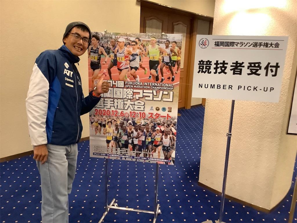 f:id:takemaru-yamasaki:20201212201759j:image