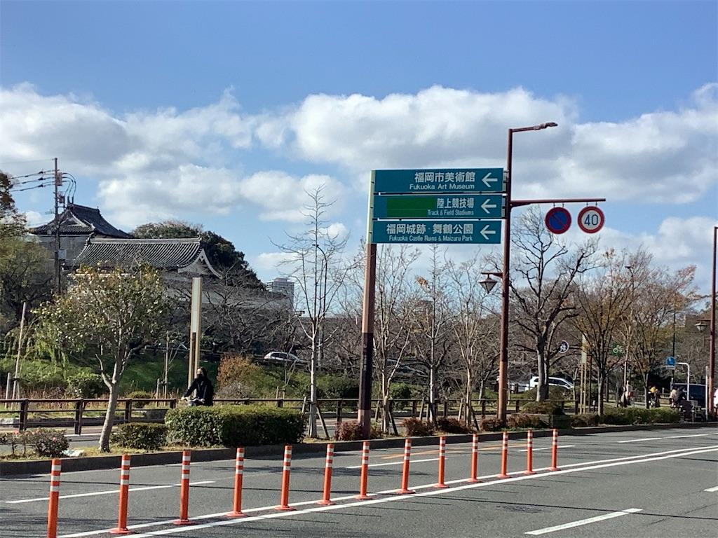 f:id:takemaru-yamasaki:20201212203928j:image