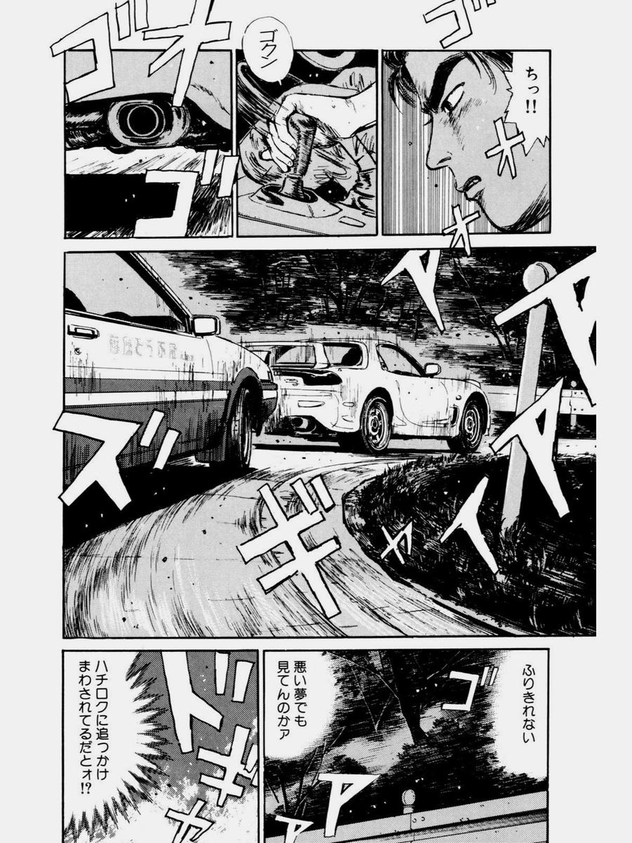 f:id:takemaru-yamasaki:20201213195636j:plain