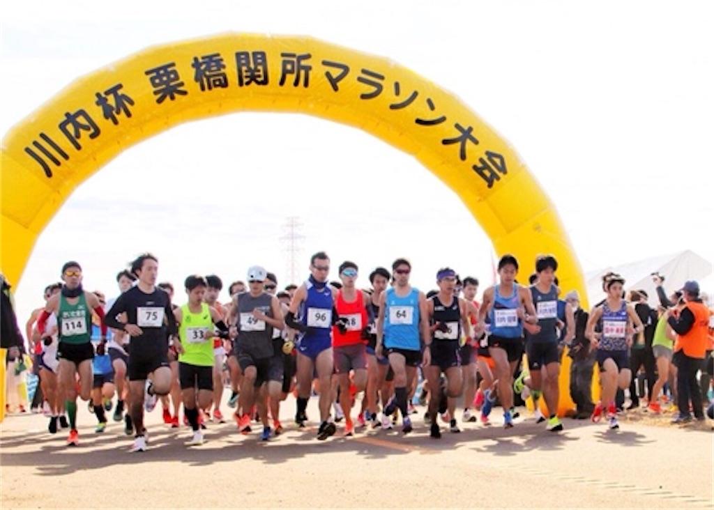 f:id:takemaru-yamasaki:20201228230026j:image