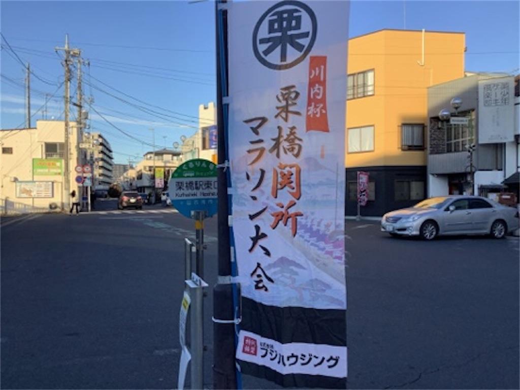 f:id:takemaru-yamasaki:20201229160355j:image