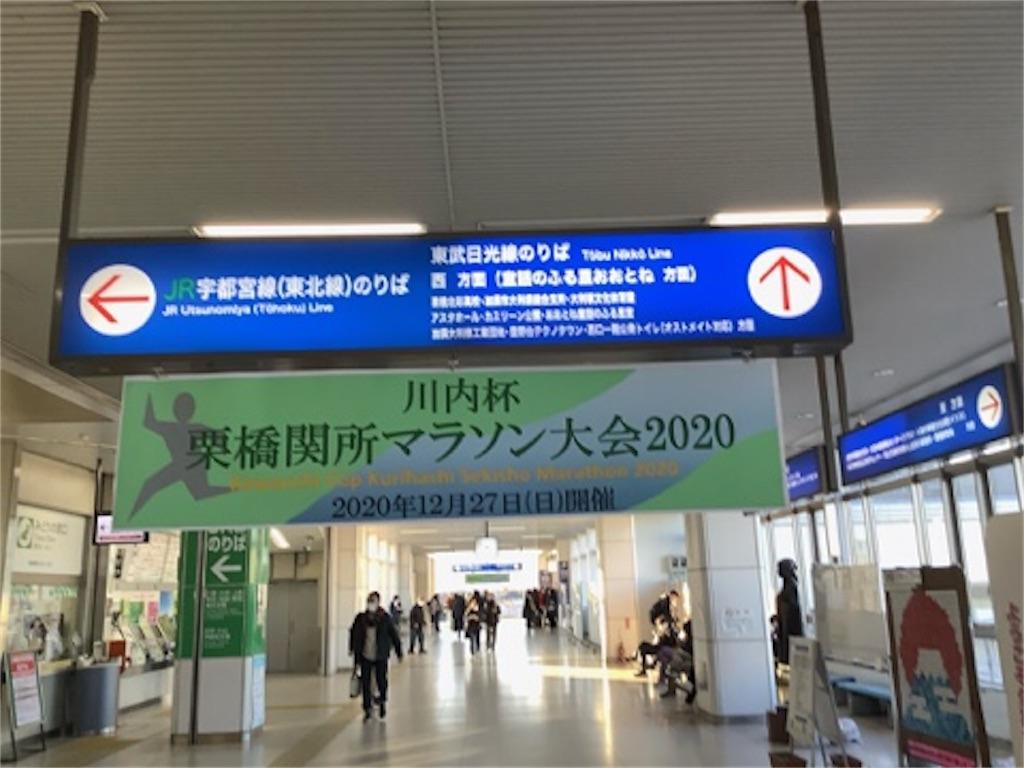 f:id:takemaru-yamasaki:20201229160407j:image