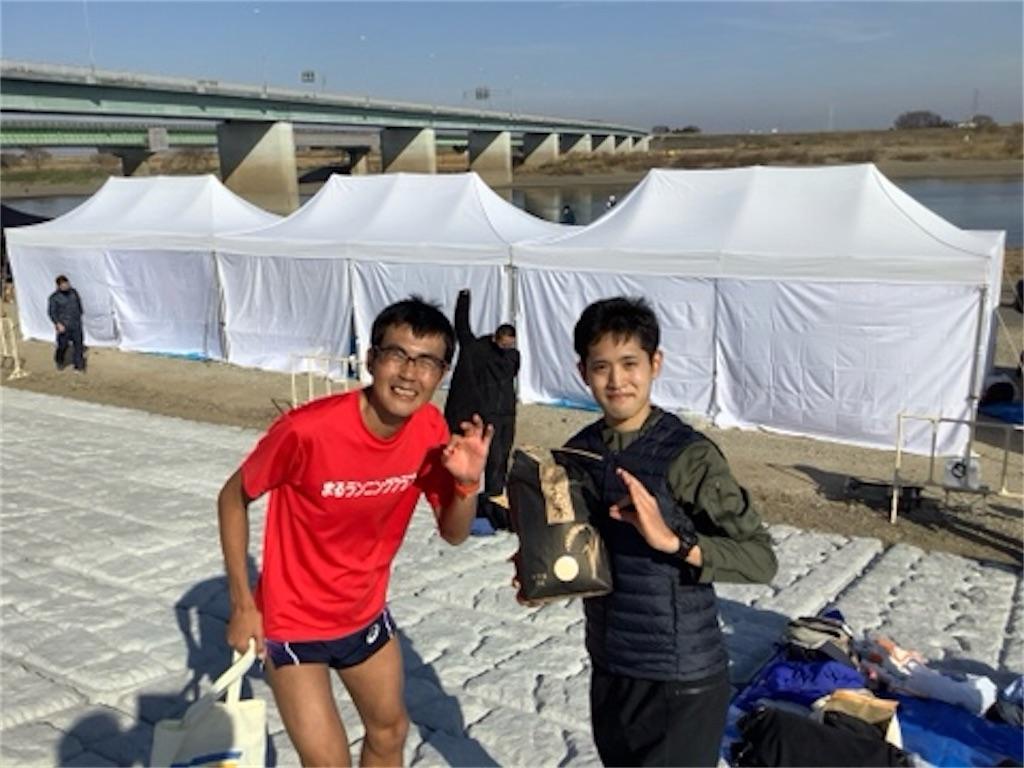 f:id:takemaru-yamasaki:20201229161449j:image