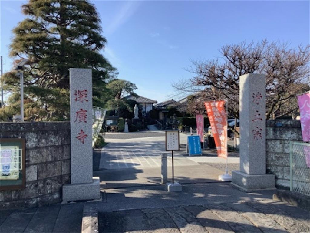 f:id:takemaru-yamasaki:20201230221350j:image