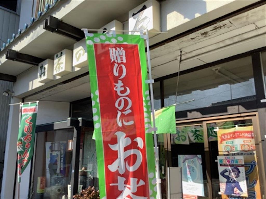 f:id:takemaru-yamasaki:20201230221401j:image