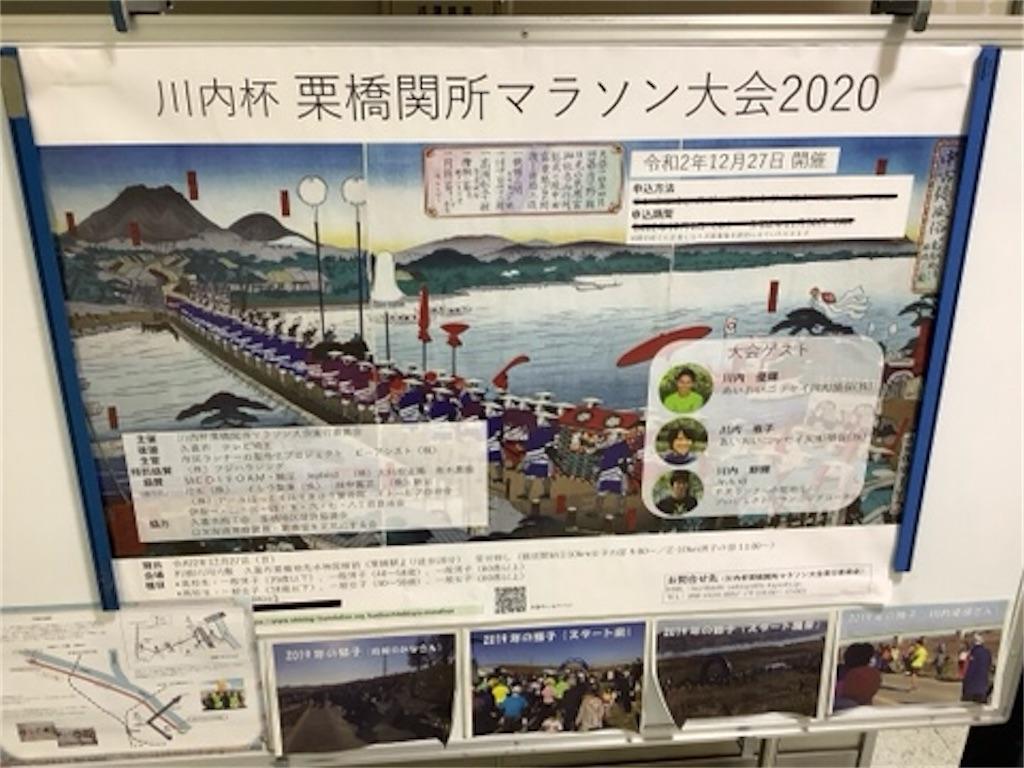 f:id:takemaru-yamasaki:20201230221424j:image