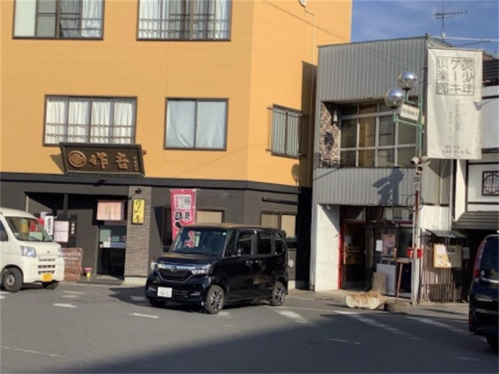 f:id:takemaru-yamasaki:20201230221428j:image