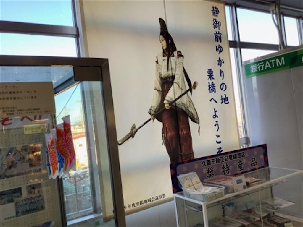 f:id:takemaru-yamasaki:20210123134629j:image