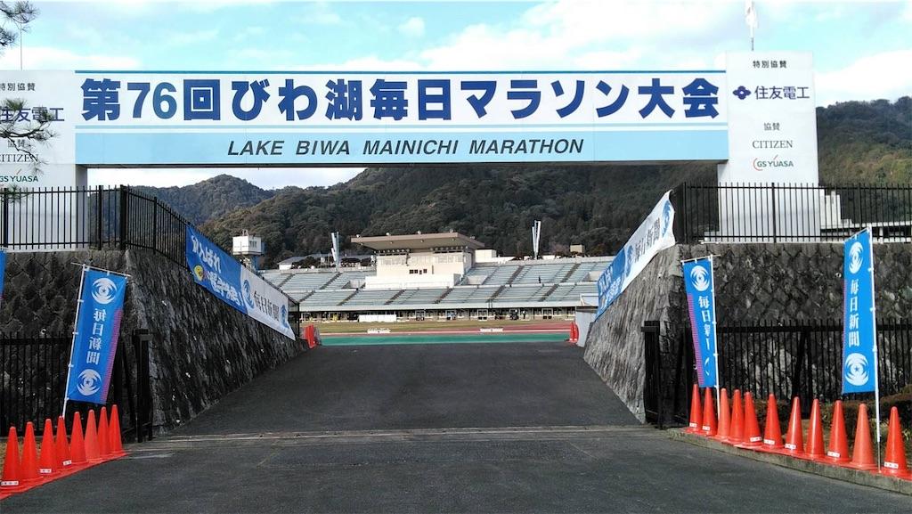 f:id:takemaru-yamasaki:20210303204355j:image
