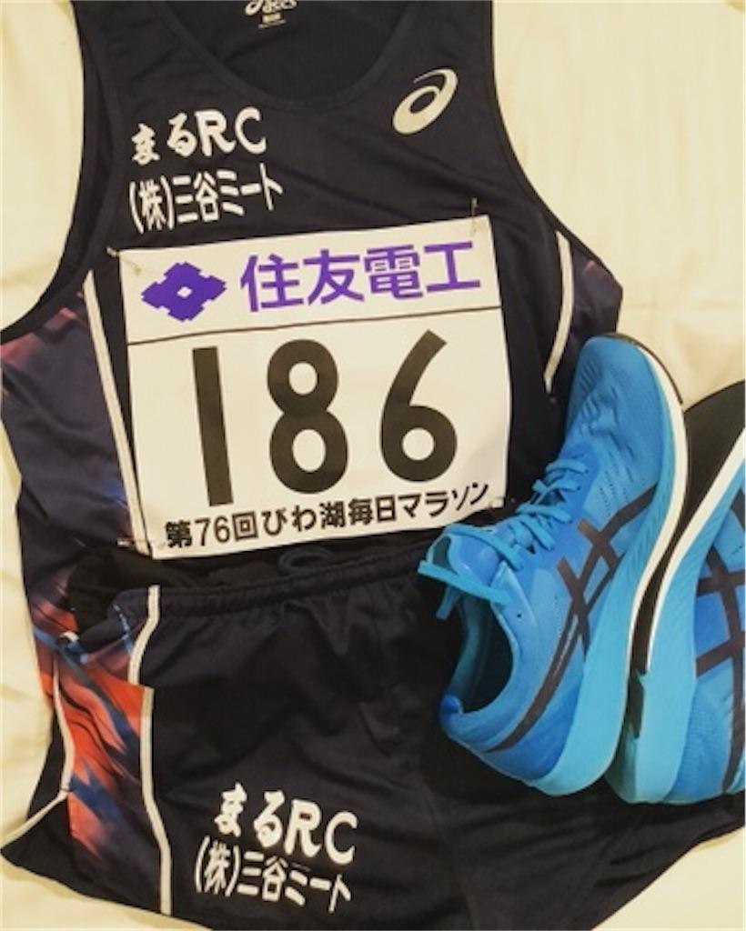 f:id:takemaru-yamasaki:20210303210908j:image