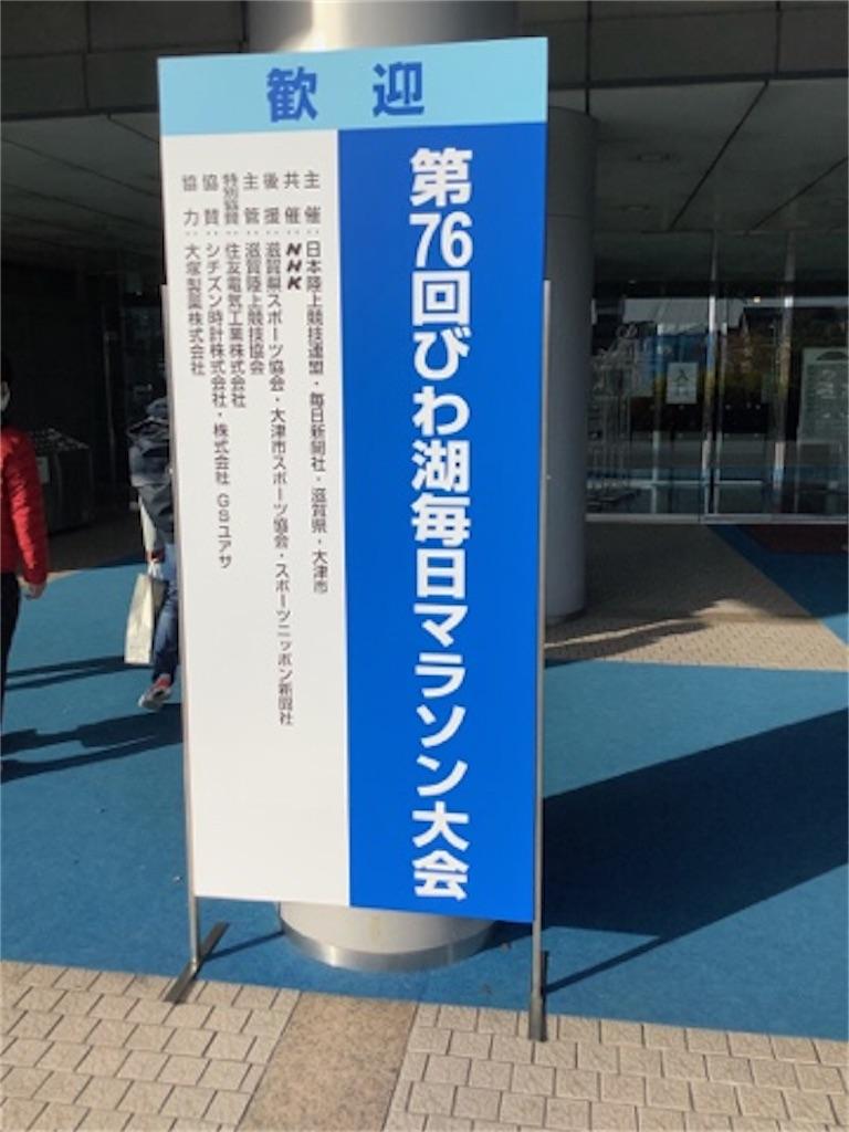 f:id:takemaru-yamasaki:20210308212032j:image