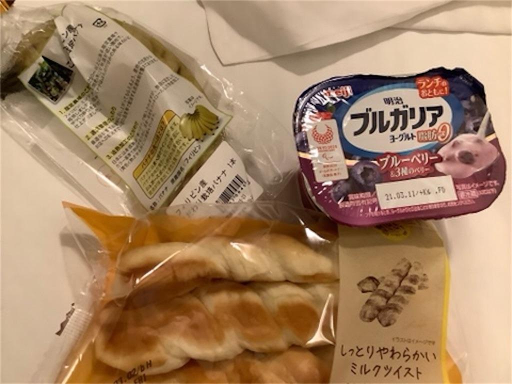 f:id:takemaru-yamasaki:20210308212037j:image