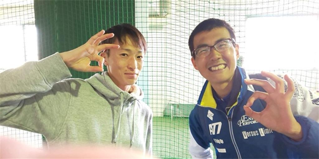 f:id:takemaru-yamasaki:20210308212058j:image