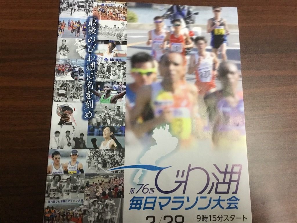f:id:takemaru-yamasaki:20210309172337j:image