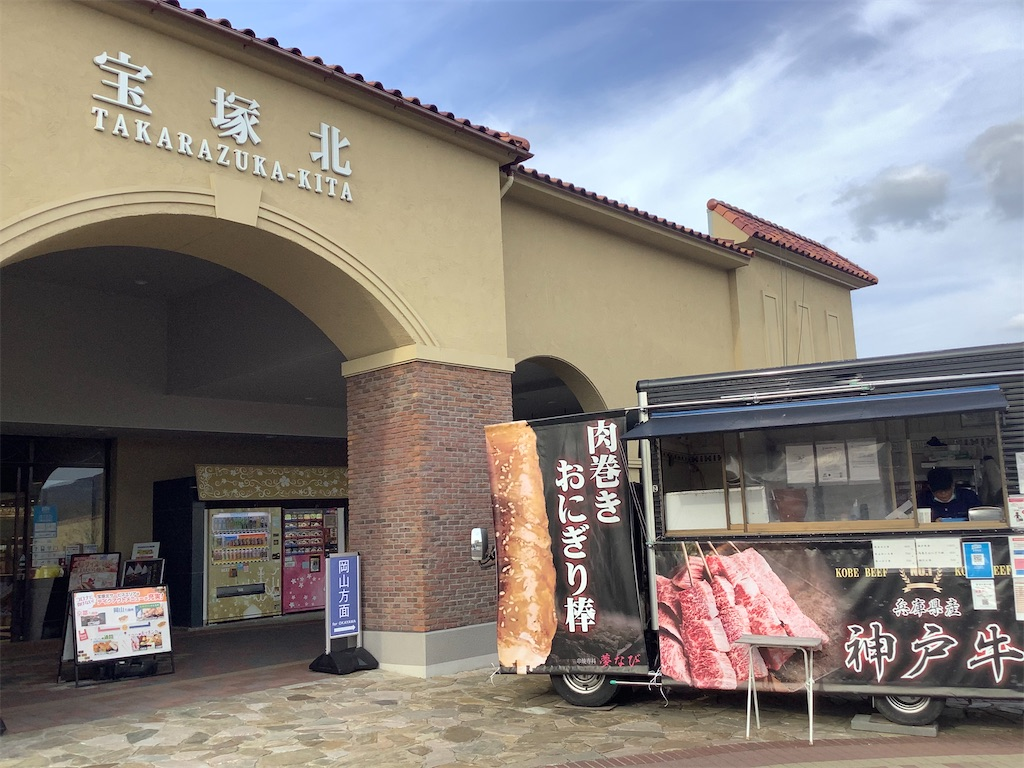 f:id:takemaru-yamasaki:20210309183555j:image