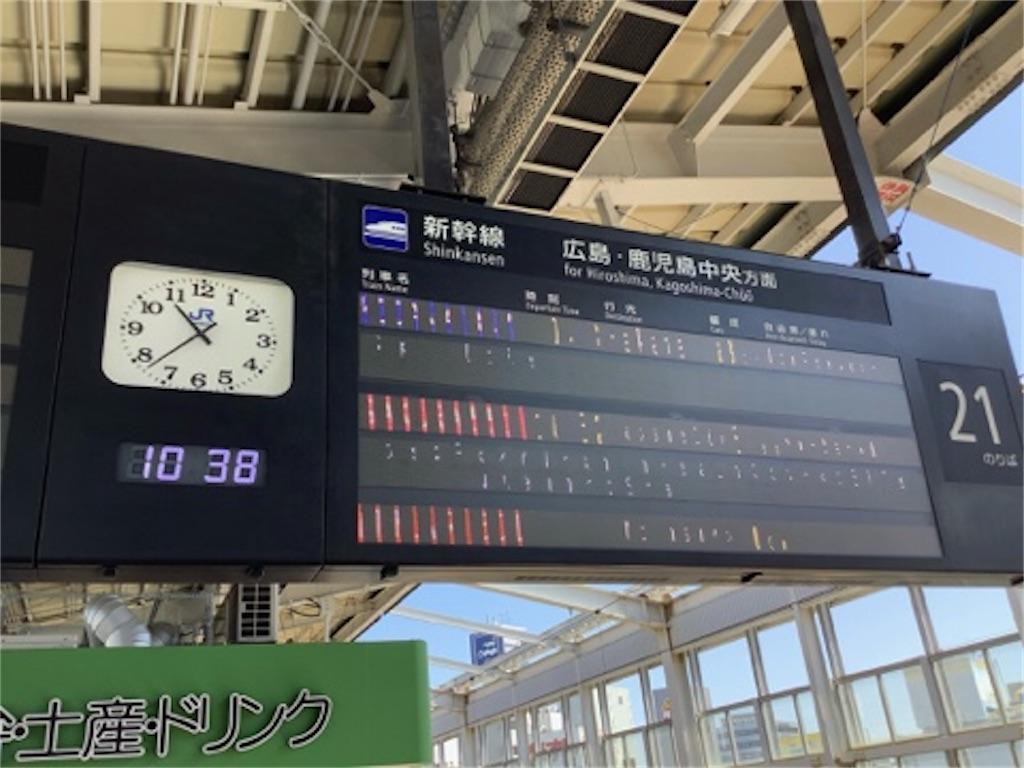 f:id:takemaru-yamasaki:20210412141741j:image