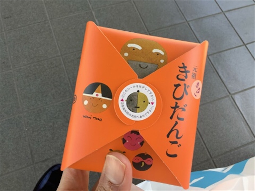 f:id:takemaru-yamasaki:20210412141826j:image