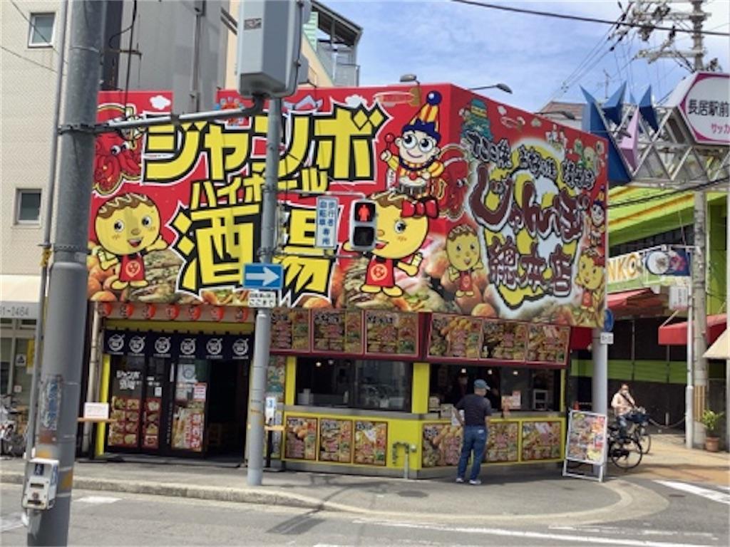 f:id:takemaru-yamasaki:20210517210240j:image