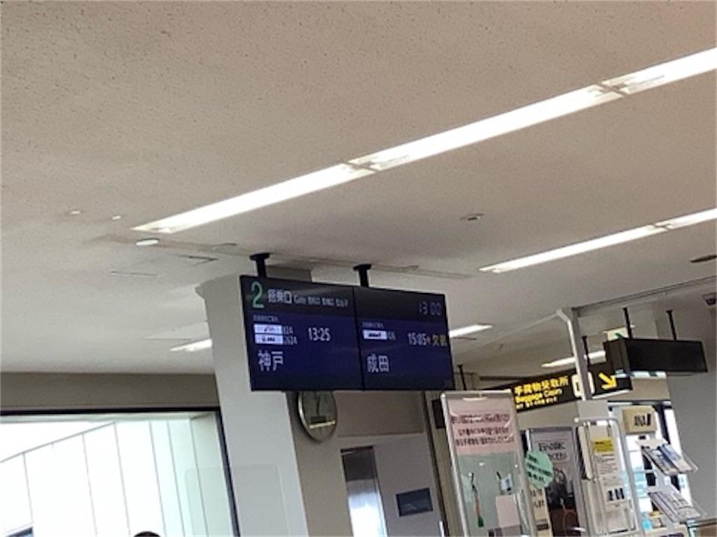 f:id:takemaru-yamasaki:20210517210254j:image