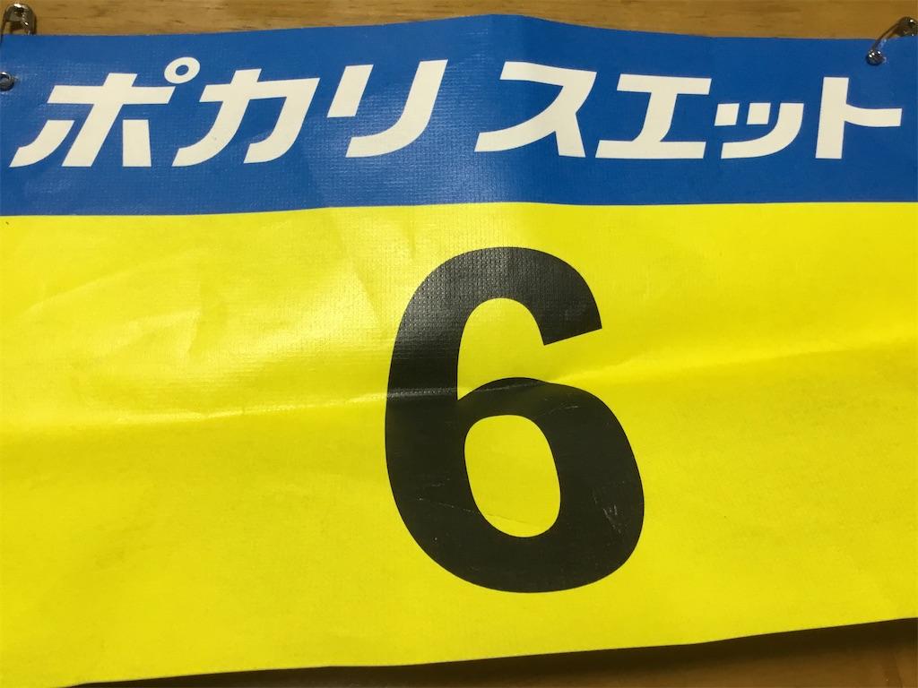 f:id:takemaru-yamasaki:20210517223234j:image