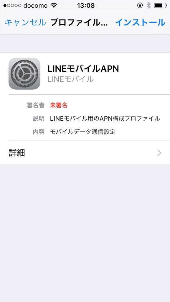 f:id:takemaru123:20160908141908j:plain