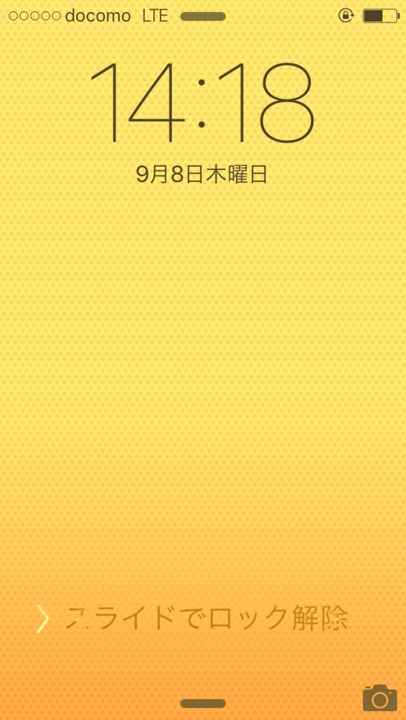 f:id:takemaru123:20160908141924j:plain