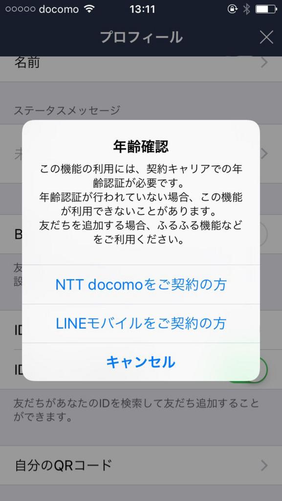 f:id:takemaru123:20160908142406j:plain