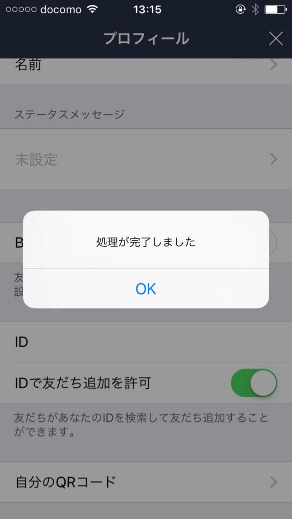 f:id:takemaru123:20160908142507j:plain