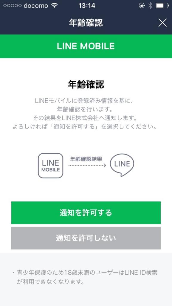 f:id:takemaru123:20160908143013j:plain