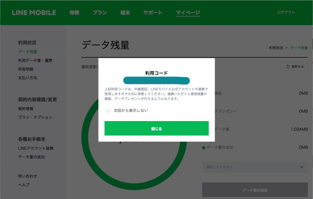 f:id:takemaru123:20160908143432p:plain