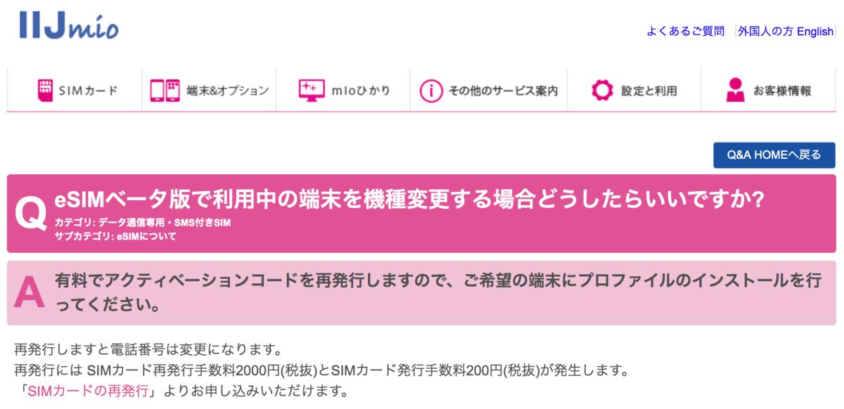 f:id:takemaru123:20200123231319p:plain