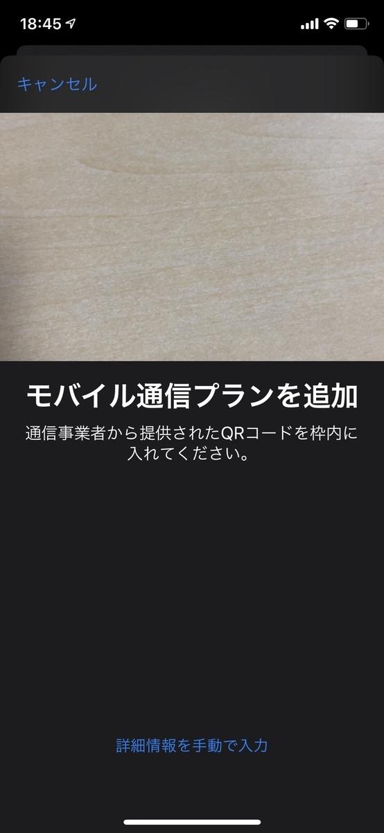 f:id:takemaru123:20200123231521j:plain