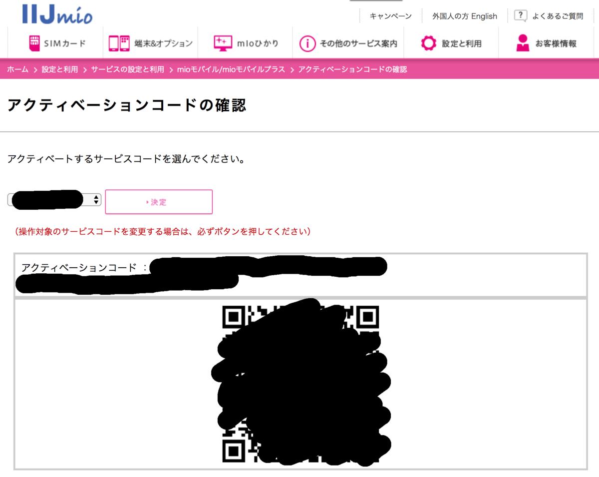 f:id:takemaru123:20200123232135p:plain