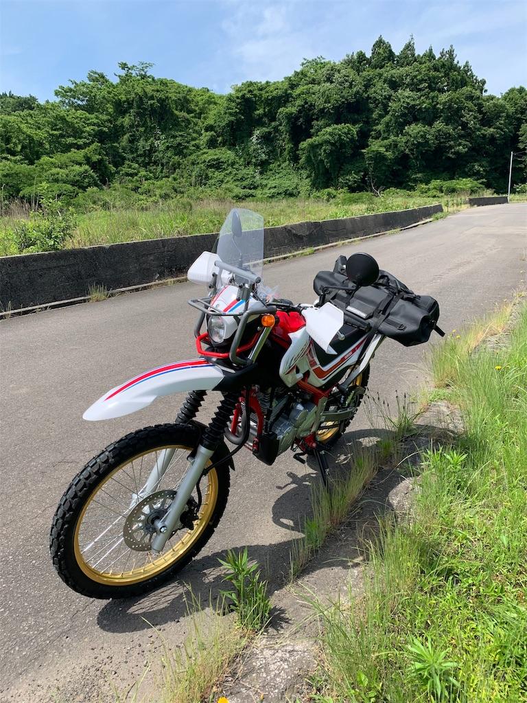 f:id:takemaru1917:20200628205655j:image