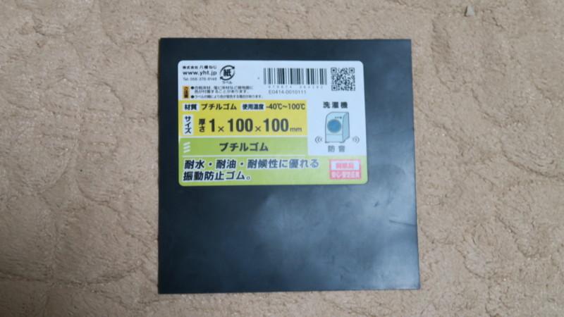 f:id:takemaru2018:20180411204443j:plain