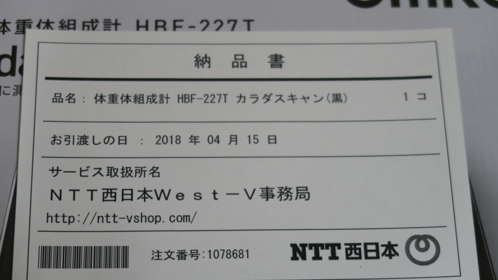 f:id:takemaru2018:20180416204256j:plain