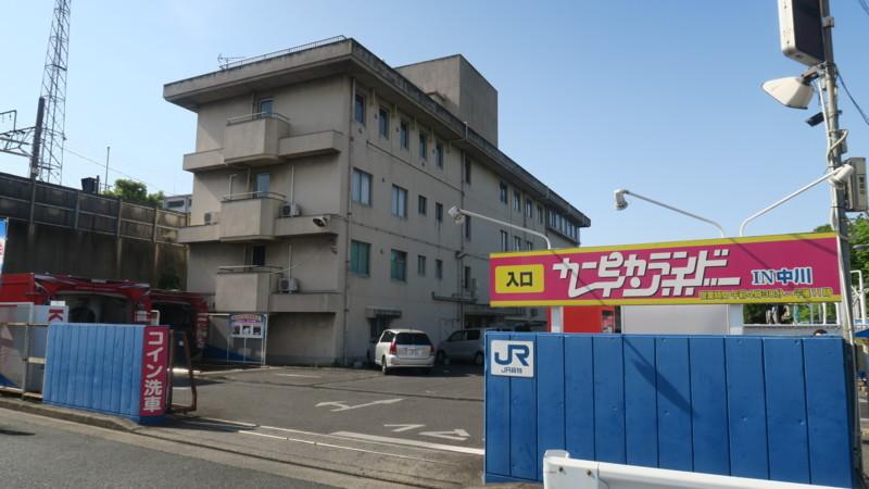 f:id:takemaru2018:20180507203557j:plain