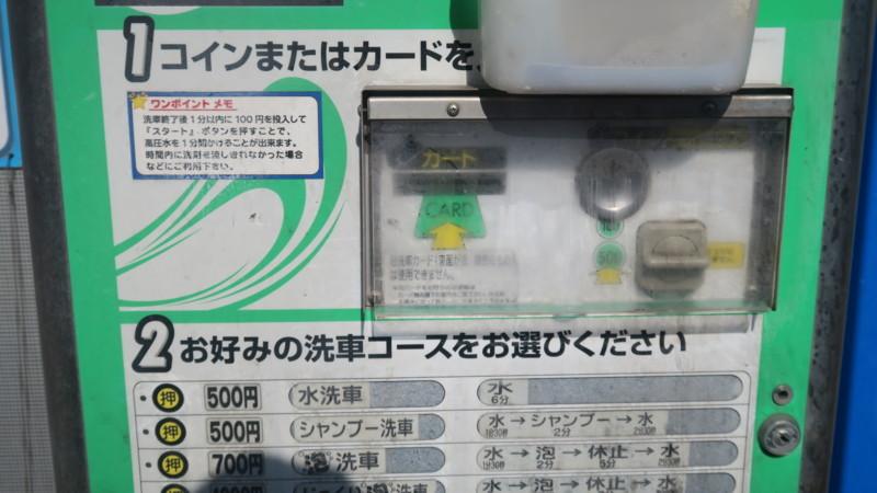 f:id:takemaru2018:20180507203607j:plain